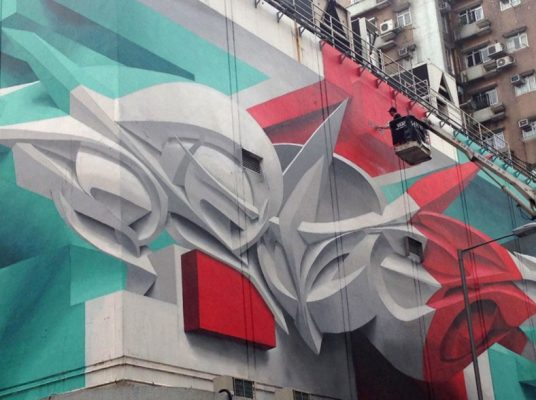 Lukisan Dinding 3D Jalanan