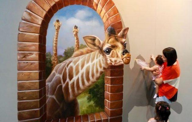 Lukisan Dinding 3D Sederhana